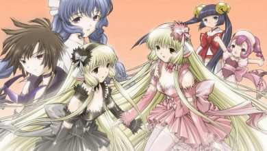 Photo of Chobits