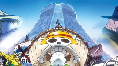 Photo of One Piece M04 – Dead End