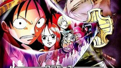 Photo of One Piece M05 – The Curse of the Sacred Sword