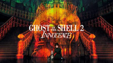 Photo of Ghost in the Shell 2 – Innocence