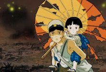 Photo of Grave of the Fireflies