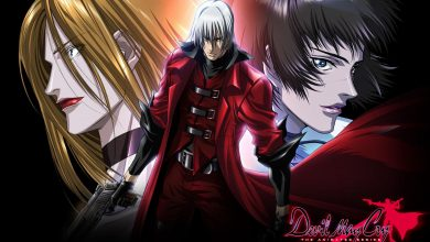 Photo of Devil May Cry