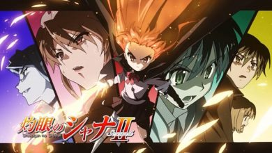 Photo of Shakugan no Shana II
