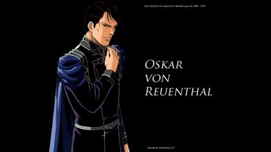 Photo of Legend of the Galactic Heroes – Overture to a New War