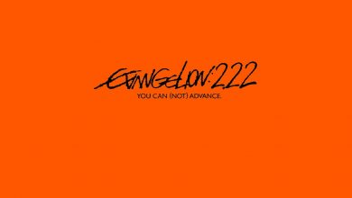 Photo of Evangelion – 2.0 You Can (Not) Advance
