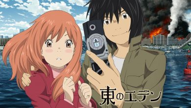 Photo of Eden of The East