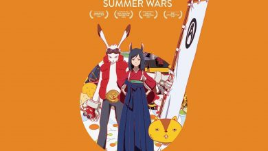Photo of Summer Wars