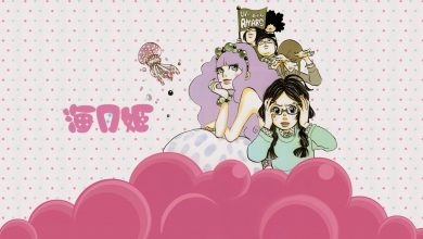 Photo of Princess Jellyfish