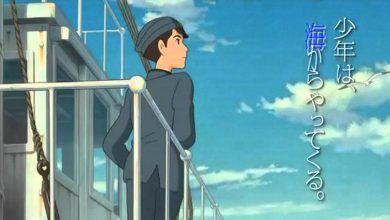 Photo of From Up on Poppy Hill