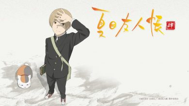 Photo of Natsume's Book of Friends 4