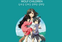 Photo of Wolf Children