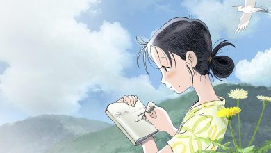 Photo of In This Corner of the World