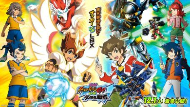 Photo of Inazuma Eleven Go vs Danball Senki W Movie