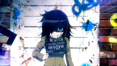 Photo of WATAMOTE