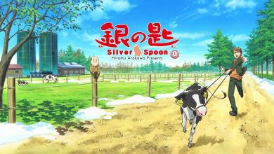 Photo of Silver Spoon