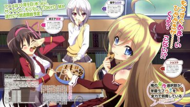 Photo of NouCome