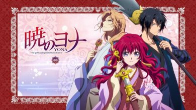 Photo of Yona of the Dawn