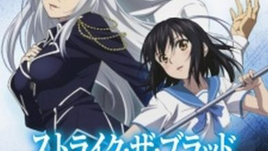 Photo of Strike The Blood – Valkyria No Oukoku-hen