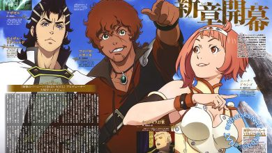 Photo of Rage of Bahamut – Virgin Soul