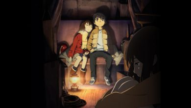 Photo of ERASED