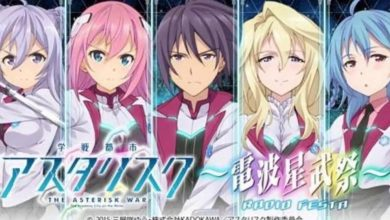 Photo of The Asterisk War 2