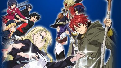 Photo of UQ Holder!