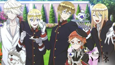 Photo of The Royal Tutor