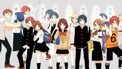 Photo of Tsuredure Children