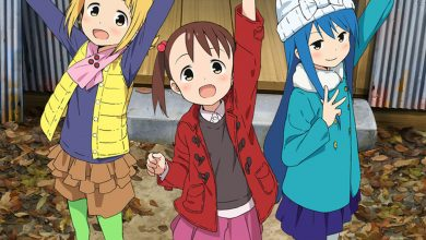 Photo of Mitsuboshi Colors