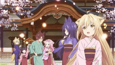 Photo of KONOHANA KITAN