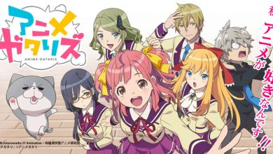 Photo of Anime-Gataris