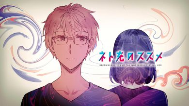 Photo of Recovery of an MMO Junkie