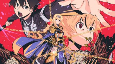 Photo of Sword Art Online – Alicization