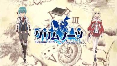 Photo of Grimms Notes The Animation