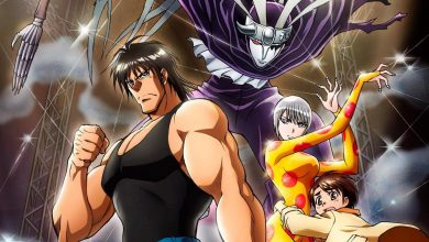 Photo of Karakuri Circus