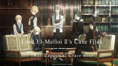 Photo of Lord El-Melloi II's Case Files – Special