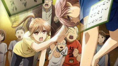 Photo of Chihayafuru 3