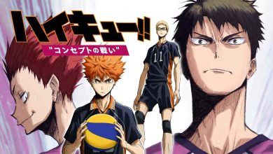 Photo of HAIKYU!! Movie 04 – Battle of Concepts