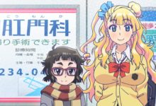 Photo of Please tell me! Galko-chan