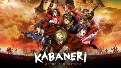 Photo of Kabaneri Of The Iron Fortress