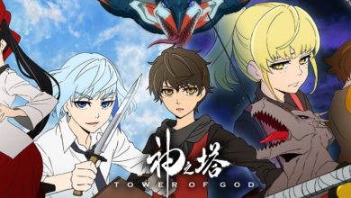 Photo of Tower of God
